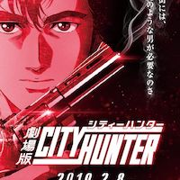 city hunter 2019